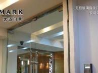 上城区专业承接室内装修、粉刷墙面、吊顶隔