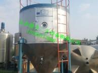 供应300高速离心喷雾干燥机 真空回转双锥干燥机