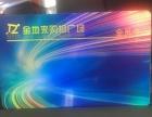 南宁高档VIP卡 贵宾卡 IC智能卡制作供应商,优选特琪