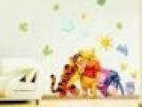 二代自由组合墙贴 混批零售卡通客厅儿童卧室贴纸维尼熊 HL123