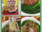 柳州市桂烹餐饮管理有限公司