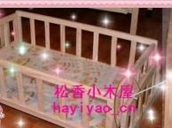 康贝儿品牌纯松木婴儿床婴儿摇篮国内最低价