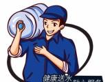 福州办公写字楼 公司 家庭订桶装水,优惠中