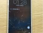 青岛iPhone8售后维修点