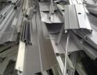 北京昌平天通苑废钢回收