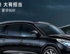 求购25-40w两厢SUV/越野车