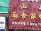 大兴区(本人)70㎡饭店出租转让行业不限a