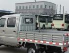 双排小货车长短途货运