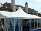 礼仪庆典篷房 户外临时搭建 豪华定制 丽日出售