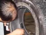 广州杨箕修车搭电更换蓄电池