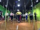白沙竞技钢管舞空中舞蹈一次收费终身免费进修
