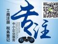 上海浦东新区办理营业执照变更需要什么材料和流程?浦东执照变更