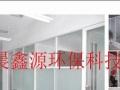 办公室玻璃隔断单层隔断、磨砂玻璃隔断、防火玻璃隔断