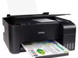 番禺惠普打印机维修复印机维修,安装硒鼓加粉