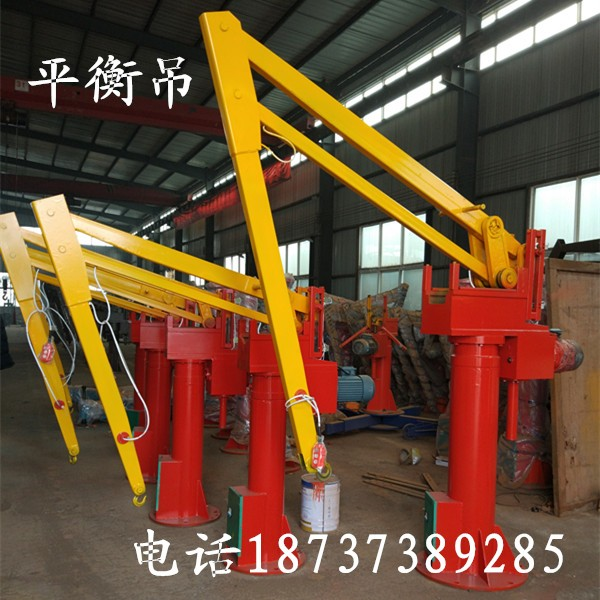 500公斤平衡吊起吊高度2.5米车间加工生产用 3KW电机