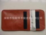 真皮休息袋 手机屏蔽袋 手机信号屏蔽袋 防辐射手机袋 屏蔽袋