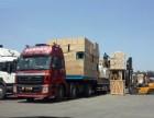 上海到葫芦岛物流公司 长途搬家 轿车托运