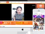 深圳市直播短视频系统系统开发公司