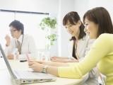 2020阜宁东南教育 电脑办公 商务文秘培训正在火热报名中