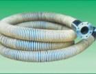 科力通生产石油输油油库卸油复合软管