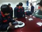 沧州汽车美容装具学校哪家好学费多少钱
