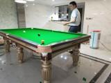 南岸区台球桌销售及维修 重庆台球桌专业上门安装