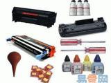 济南打印机硒鼓墨盒送货,杆石桥打印机加墨,硒鼓加粉
