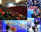 广州集体照何以 广州讲座论坛摄影