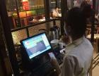 扬州本地收银系统软件,扬州点餐系统,点菜机安装公司