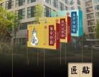 太原仙草膏药畅销14年