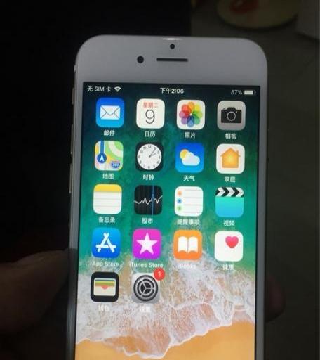 苹果6代手机64g