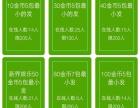 红包软件手机平台代理买断出售