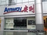 廣州天河興華安利店鋪在哪 安利雅蜜潤膚沐浴露