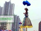 百日宴儿童生日派对气球造型 魔术泡泡秀表演小丑气球派发