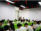 洛阳短期电脑培训班排名