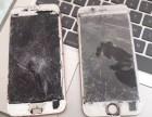 张家港修手机换屏幕