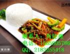 合肥快餐料理包-速冻成品菜料理包