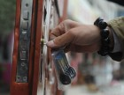 新余24H开指纹锁电话丨新余开指纹锁24h服务丨