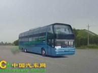 预订贵阳到仙居县客车收费标准+今日时刻表