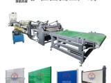 源航機械 沖孔板設備沖孔網設備沖孔篩板設備 沖孔網帶開平設備