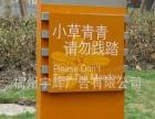 公园景区指示牌、警告牌、索引牌