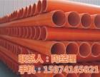 益阳PVC-C电力电缆护套管直销