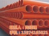 常德PVC-C电力电缆护套管安装
