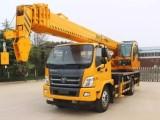 厂家直销 福田 16吨吊车 12吨吊车 10吨吊车 8吨吊车