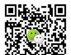 广西函授广西师范大学函授专升本人力资源管理专业介绍