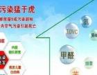 济宁腾鹏环保科技有限公司