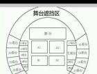 薛之谦青岛520演唱会门票转让绝对好位置