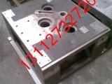广东超声波焊接机,广东塑料焊接机,广东贯流风叶焊接机