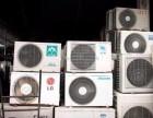 高价回收空调.中央空调.电脑.家用电器清仓物资