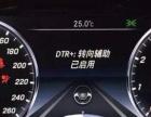 改装安全驾驶篇之奔驰S320改p20盲点夜视辅助系